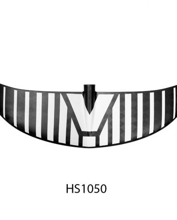 Armstrong-HS1050-frontwing